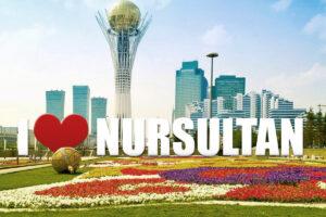 Столица Нур-Султан